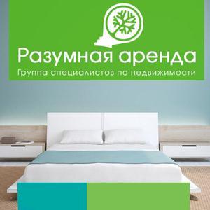 Аренда квартир и офисов Правдинского