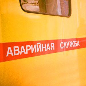 Аварийные службы Правдинского