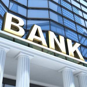 Банки Правдинского
