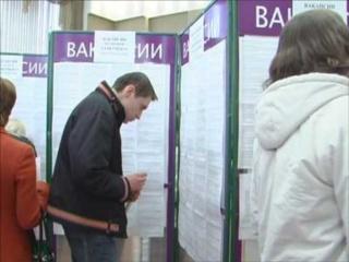 Центры занятости Правдинского
