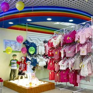 Детские магазины Правдинского