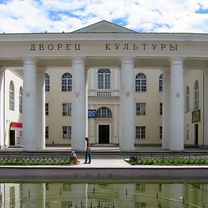 Дворцы и дома культуры Правдинского