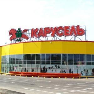 Гипермаркеты Правдинского