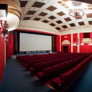 Кинотеатры Правдинского