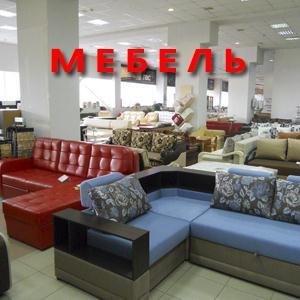 Магазины мебели Правдинского