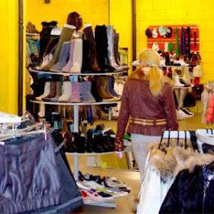 Магазины одежды и обуви Правдинского