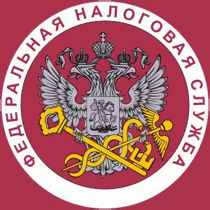Налоговые инспекции, службы Правдинского
