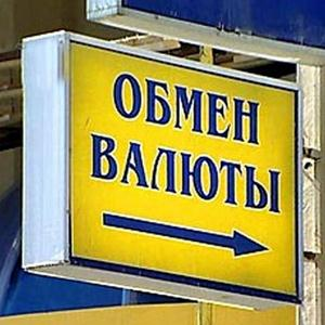 Обмен валют Правдинского