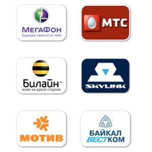 Операторы сотовой связи Правдинского