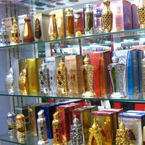 Парфюмерные магазины Правдинского