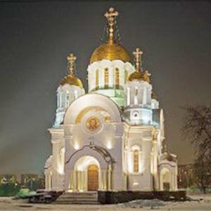 Религиозные учреждения Правдинского