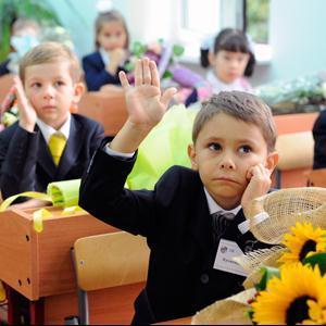 Школы Правдинского