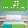 Аренда квартир и офисов в Правдинском