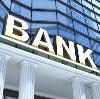 Банки в Правдинском