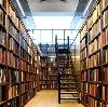Библиотеки в Правдинском