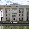 Дворцы и дома культуры в Правдинском