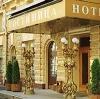 Гостиницы в Правдинском