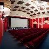 Кинотеатры в Правдинском