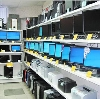 Компьютерные магазины в Правдинском