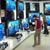 Магазины электроники в Правдинском