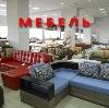 Магазины мебели в Правдинском