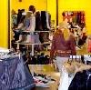 Магазины одежды и обуви в Правдинском