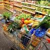 Магазины продуктов в Правдинском