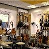 Музыкальные магазины в Правдинском