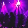 Ночные клубы в Правдинском
