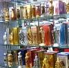 Парфюмерные магазины в Правдинском