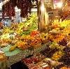 Рынки в Правдинском