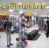 Спортивные магазины в Правдинском