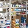 Строительные магазины в Правдинском