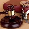 Суды в Правдинском