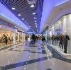 Торговые центры в Правдинском