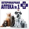 Ветеринарные аптеки в Правдинском