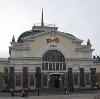 Железнодорожные вокзалы в Правдинском