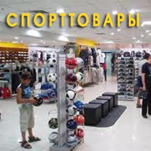 Спортивные магазины Правдинского