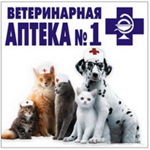 Ветеринарные аптеки Правдинского